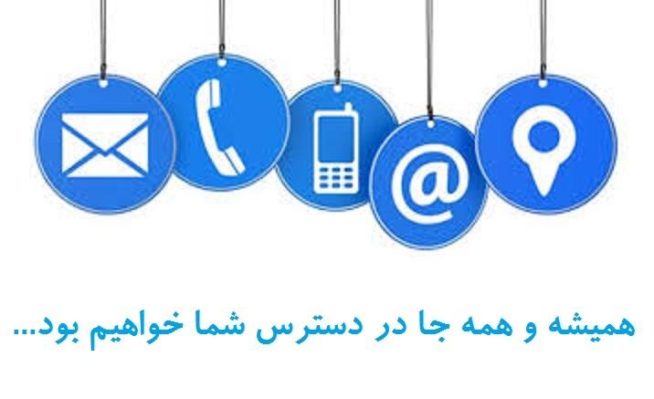 بیمه سامان